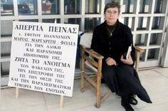 Για αυτή την απεργία πείνας, δεν νοιάστηκε κανείς… (Φωτό και Βίντεο) Greek Sites, Letter Board, Kai, Cinema, Lettering, Movies, Drawing Letters, Movie Theater, Brush Lettering