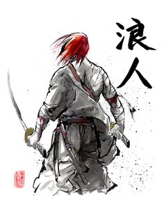 It follows the story of a village of farmers that hire seven masterless samurai (ronin) to combat bandits who will return after the harvest to steal their crops. Description from pinterest.com. I searched for this on bing.com/images