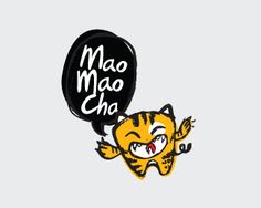 Logo Design: More Cats