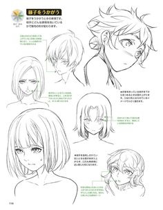 Uplifting Learn To Draw Faces Ideas. Incredible Learn To Draw Faces Ideas. Manga Drawing Tutorials, Manga Tutorial, Drawing Techniques, Art Tutorials, Drawing Sketches, Art Drawings, Drawing Base, Figure Drawing, Drawing Reference