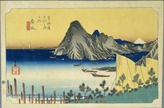 Hiroshige - The Fifty-three Stations of the Tōkaidō 30th station : Maisaka