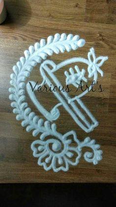 Shivling by various arts Indian Rangoli Designs, Rangoli Designs Latest, Rangoli Designs Flower, Rangoli Patterns, Rangoli Ideas, Flower Rangoli, Beautiful Rangoli Designs, Sanskar Bharti Rangoli Designs, Kolam Rangoli