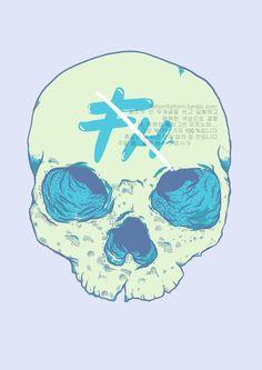 FH #skull #illustration