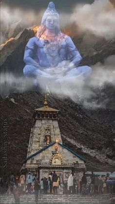 Photos Of Lord Shiva, Lord Shiva Hd Images, Lord Vishnu Wallpapers, Lord Ganesha Paintings, Lord Shiva Painting, Shiva Tandav, Krishna, Lord Shiva Stories, Lord Shiva Mantra