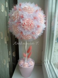 Gift Bouquet, Paper Bouquet, Candy Bouquet, Cd Crafts, Hobbies And Crafts, Crafts To Make, Topiary Centerpieces, Christmas Topiary, Topiary Trees