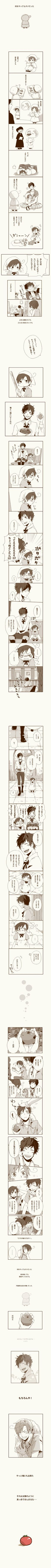 /Axis Powers: Hetalia/#1067276 - Zerochan  I don't know what does it say!!  But it's so cute!!