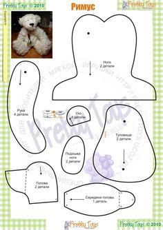 Мишка Римус сделан из мохера, но если мохера под рукой нет, то сойдет искусственный мех. Раскроите все детали с учетом направления меха (указан на деталях стрелкой), сшейте детали, выверните. Голова и лапы мишки крепятся к туловищу с помощью шарнирных дисков.