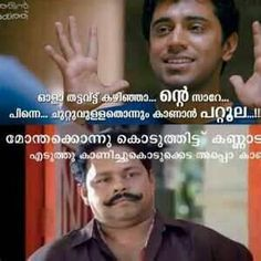Malayalam funny photo comments