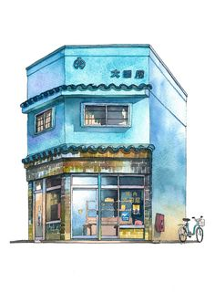 A series of watercolor illustrations of Tokyo storefronts by artist Mateusz Urbanowicz . He first encountered th. Watercolor Illustration, Watercolor Paintings, Japan Illustration, Watercolours, Watercolor Sketch, Tokyo, Drawn Art, Building Illustration, Building Art