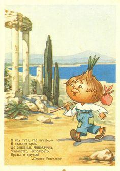 10 Best Tale Of Cipollino Images Vintage Postcards Vintage Travel