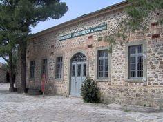 Lesbos Agia Paraskevi, Olive Museum   Greece.com   http://lesbos-eiland.webs.com
