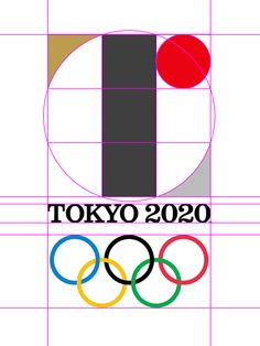 The Official Tokyo 2020 Olympic Logo - TOKYO 2020 東京オリンピック オフィシャル・ロゴ 佐野研二郎 http://grids.qoopu.net/en/category/agencies/kenjiro-sano/