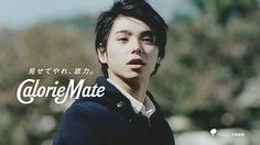 Japanese Men, Kenma, Korean Actresses, Good Looking Men, My Man, Short Film, Pretty Boys, Acting, How To Look Better