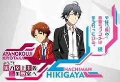 Image result for Kiyotaka Ayanokouji Hikigaya Hachiman