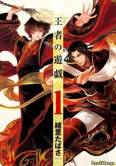 Читать мангу на русском Игра королей (The Game of Kings: Oujya no Yuugi). Йори…