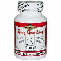 """Dr. Shen's - Zong Gan Ling - Reviews: """"the best in Chinese medicines...This formulation is for severe or lingering colds, but I also take 1 or 2 if I feel a cold coming on. Well worth it....Really opened my eyes to the power of Chinese herbal medicine treatments."""" Amazon"""