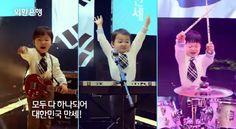 Wind n Song: #Triplests #triplets_cd #hanabank #daehanminkukmanse #hajiwon #kimsoohyun #하지원 #김수현 #삼둥이 #대한민국만세 #하나은행