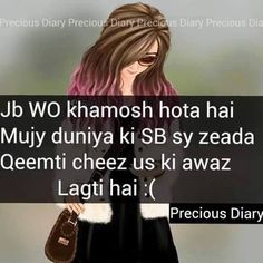 Meri diary se, dear diary images with quotes, status and dpz. Diary Images from Heartless writer, precious diary, secret diary browse on diary love qutoes Shyari Quotes, Desi Quotes, Girly Quotes, Romantic Quotes, Crush Quotes, Poetry Quotes, Love Quotes, Poetry Text, Urdu Poetry