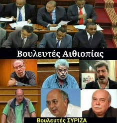Very Angry, Funny Greek, Les Miserables, Fit Chicks, Funny Photos, Funny Jokes, Cute Animals, Politics, Humor