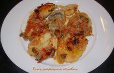 cretangastronomy.gr Greek Fish Recipe, Greek Recipes, Fish Recipes, Fish Plate, Fish And Seafood, Tasty Dishes, Shrimp, Pork, Chicken