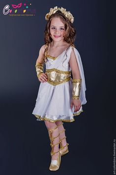 Carnival Costumes, Baby Costumes, Dance Costumes, Queen Costume, Costume Dress, Greek Goddess Costume, Greek God Costume, Dance Outfits, Kids Outfits