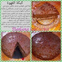 cake_al_kahwa.jpg (Image JPEG, 480 × 480 pixels)