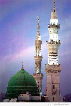 Meraj (Night Ascension) – Isra and Miraj (Night Journey) – Shab-e-Meraj – Lailat-ul-Miraj – Miraj-un-Nabi
