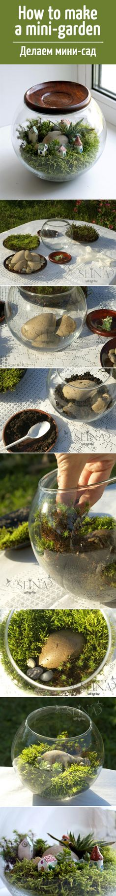 Haw to make a mini-garden / Как сделать мини-сад #мастеркласс #ручнаяработа…
