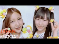 [JAPANESE COMMERCIAL] Idol: AKB48_Product: Ice no Mi_x1