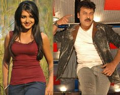 Catherine & Chiru's item song shoot from