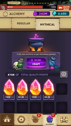 First look at Mythical artifacts tab (credits to Batman for sharing them) : AlmostAHero