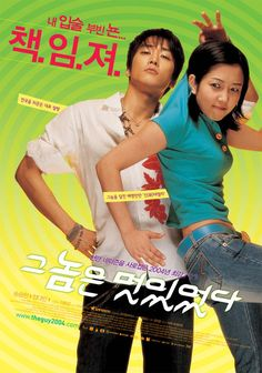 He Was Cool <3 (Song Seung Hun and Lee Ki Woo) {Movie}