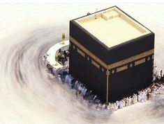 Mecca Wallpaper, Islamic Wallpaper, Wallpaper Backgrounds, Wallpapers, Mecca Kaaba, Moonlight Photography, Eid Stickers, Beautiful Landscape Wallpaper, Mekkah