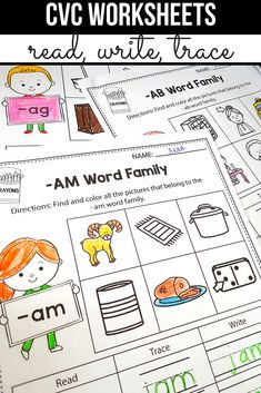 This set of CVC printable worksheets includes some fun reading, writing, tracing. Word Family Activities, Cvc Word Families, Phonics Activities, Literacy Worksheets, Printable Worksheets, Tracing Worksheets, Family Worksheet, Cvc Words, Morning Work