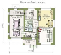 План 1 (прямой) Catalog, House Plans, Floor Plans, House Design, How To Plan, Architecture, Home, Blueprints For Homes, Home Plans