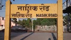 Packers and Movers in Nashik Road - City Movers and Packers Godavari River, Places Around The World, Around The Worlds, Agra Fort, Sister Cities, Packers And Movers, Top Place, Travel And Tourism, Pilgrimage