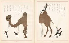 Takeo Takei, 1925 illust for aesop's fables