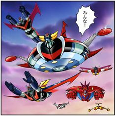 Dynamic Heroes - Alchetron, The Free Social Encyclopedia Big Robots, Cool Robots, Japanese Robot, Japanese Cartoon, Manga Art, Anime Manga, Godzilla, Gundam, Days Anime