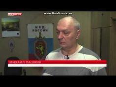 Проверяют Коваленко и Васюту. О Давидыче говорят в Кремле