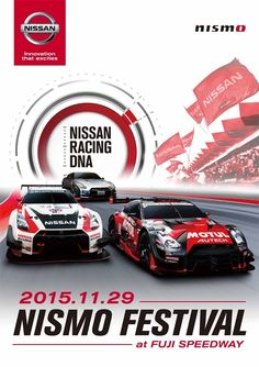 Nissan NISMO Festival lets fans honor Nissan's racing success and history - Nissan - Nissan Online Newsroom Nissan Nismo, Success, Racing, Let It Be, History, Fans, Posters, Graphics, Videos