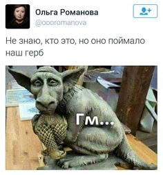 Картинки по запросу савченко и мода