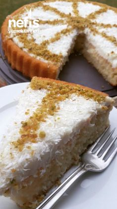 Delicious Revani in Tart Mold - Cheesecake Recipes Perfect Cheesecake Recipe, Best Cheesecake, Cheesecake Recipes, Tart Molds, Turkish Sweets, Good Food, Yummy Food, Fresh Fruits And Vegetables, Turkish Recipes