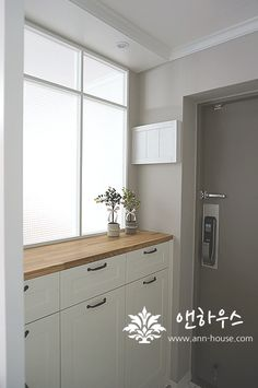 Double Vanity, Minimalism, Kitchen Cabinets, House Design, Doors, Rustic, Bathroom, Furnitures, Home Decor