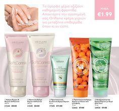 Shampoo, Personal Care, Bottle, Beauty, Personal Hygiene, Flask, Beauty Illustration