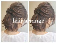 YouTube Short Hair Trends, Short Hair Styles Easy, Short Hair Updo, Short Wedding Hair, Medium Bob Hairstyles, 2015 Hairstyles, Bride Hairstyles, Hair Arrange, Hair Designs