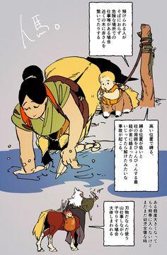 Centaur, Peanuts Comics, Comic Books, Japanese, Reading, Twitter, Draw, Characters, Drawing Drawing