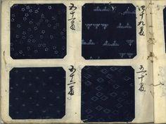 新形小紋帳 0014 - 伊勢型紙台帳