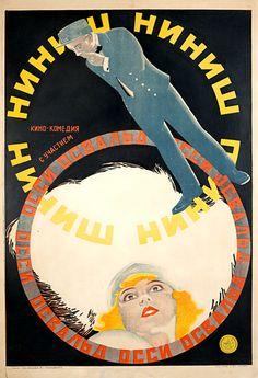 Ninich (1927) by Vladimir and Georgii Stenberg.