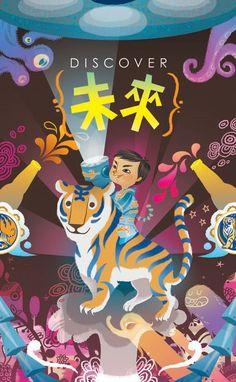 JoeyArt by Joey Chou at Coroflot.com Joey Chou, Small World, Epcot, Vintage Beauty, Childrens Books, Oriental, Illustration Art, Kitty, Disney