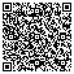 Free Qriket QR Code Generator And Collection For All The Qriket Users Make Money Online. Chocolate Basket, Holiday Gift Baskets, Weather Alerts, Qr Code Generator, Math Numbers, A Line Prom Dresses, Coffee Gifts, Math Lessons